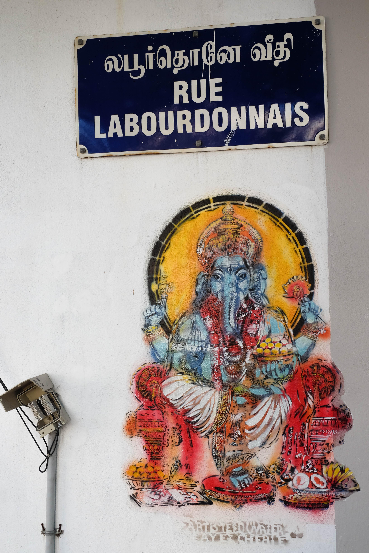 Photographie d'une rue au nom français à Pondichéry