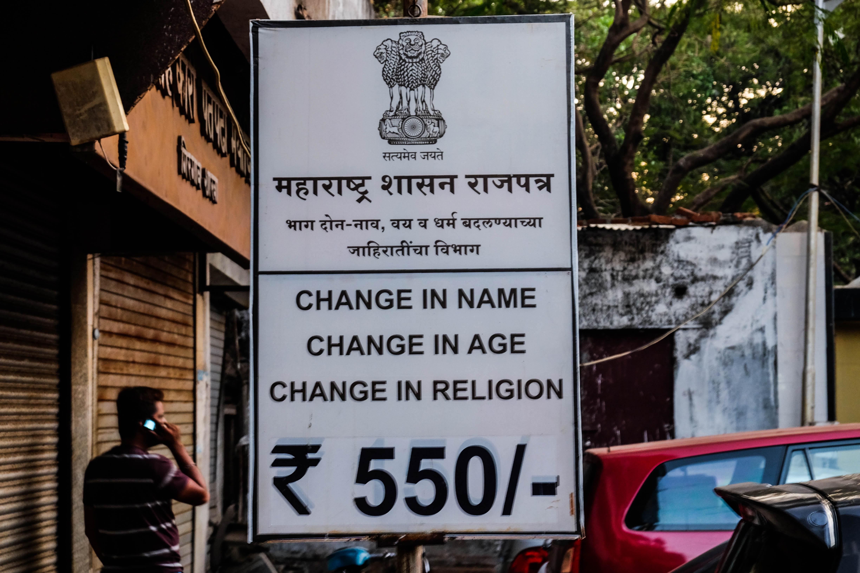 Pancarte relative à un changement de nom, d'âge et de religion en Inde