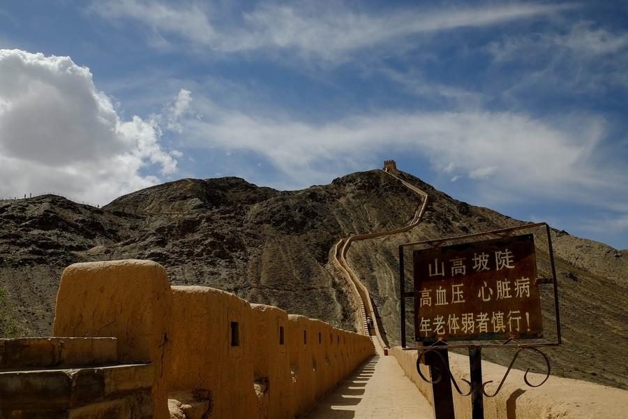 L'extrèmité occidentale de la Grande Muraille de Chine, à Jiayuguan.