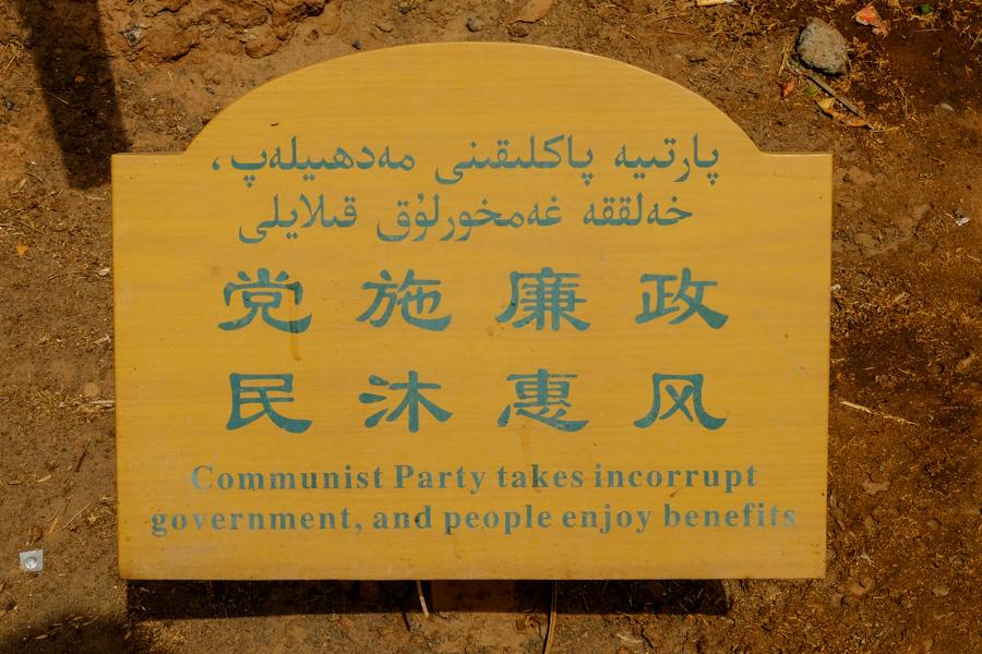 Panneau informatif sur les bienfaits du parti en Chine.