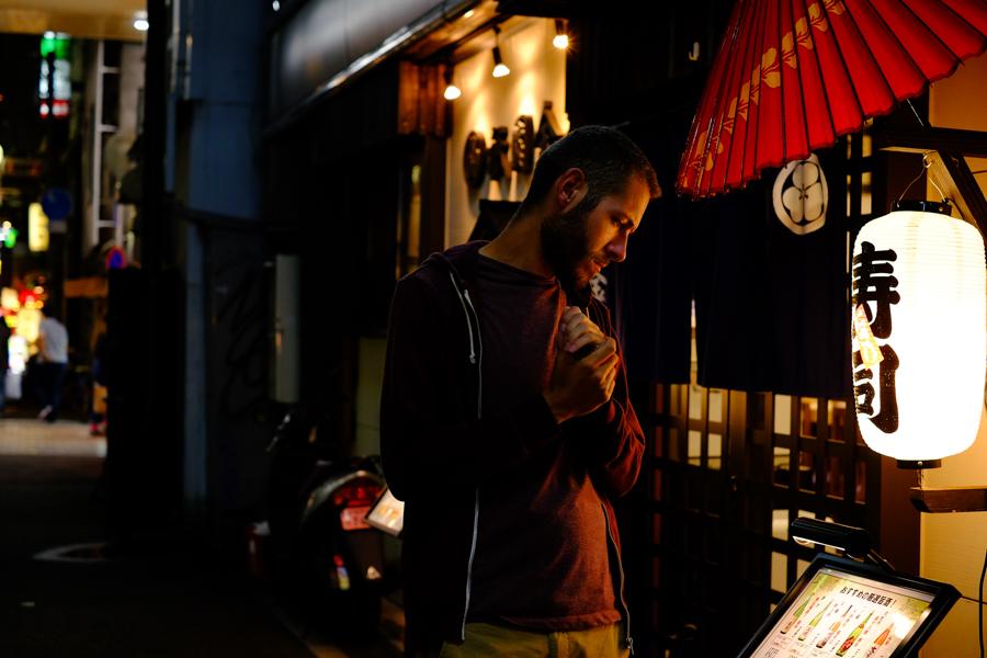 Menu en japonais, la détresse du voyageur. Kanazawa.