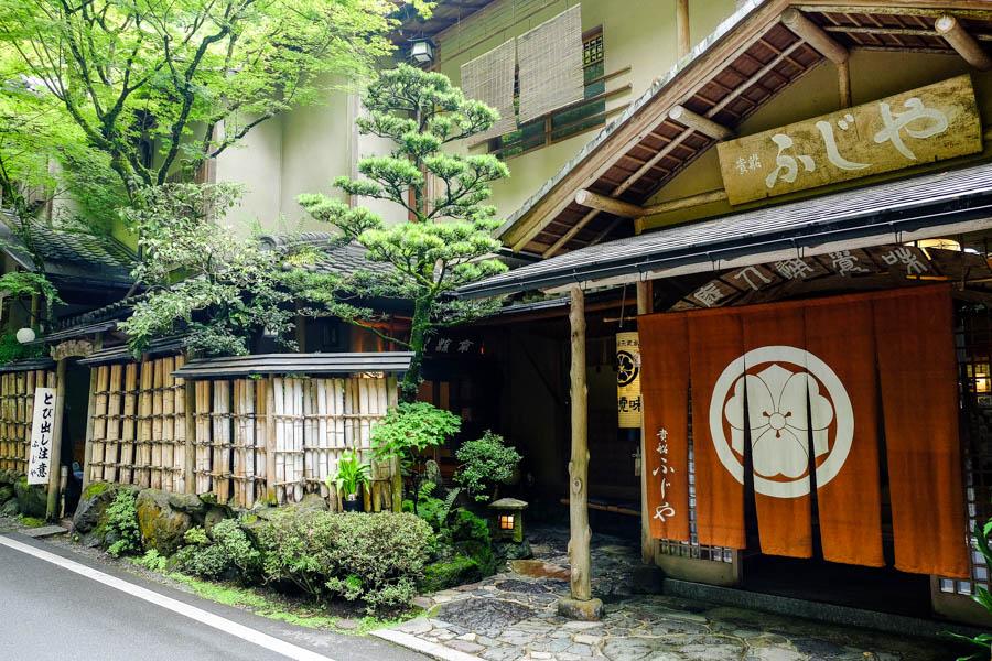 Restaurant traditionnel à Kibune, Japon.