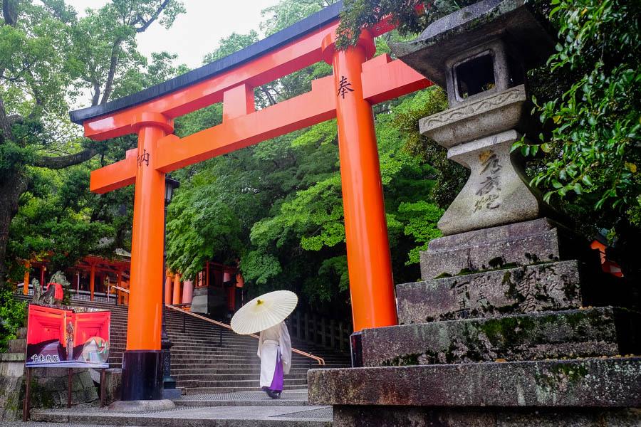 Entrée du mont Fushimi Inari, Kyoto, Japon.