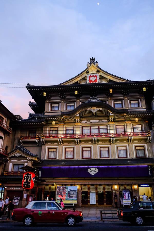 Rues du quartier de Gion, à Kyoto, Japon.
