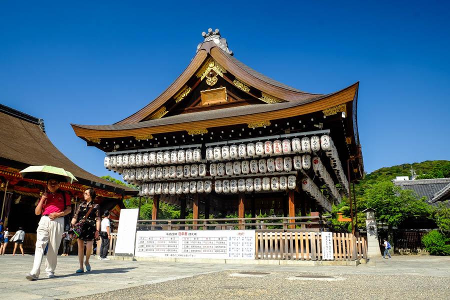 Un des temples de Kiyomizu Dera, Kyoto, Japon.
