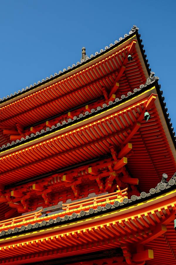 Temple de Yasaka Jinja, Kyoto, Japon.