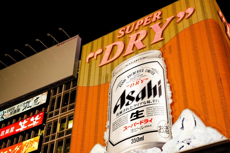 Panneau publicitaire géant à Osaka, Japon.