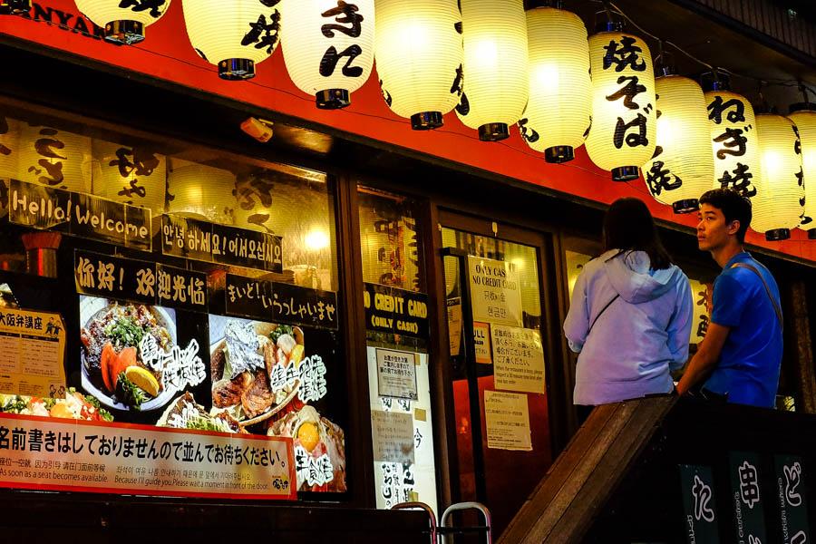 Restaurant populaire à Osaka, Japon.