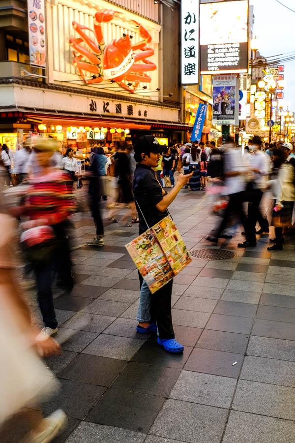 Scène de vie dans Dotombori, à Osaka, Japon.