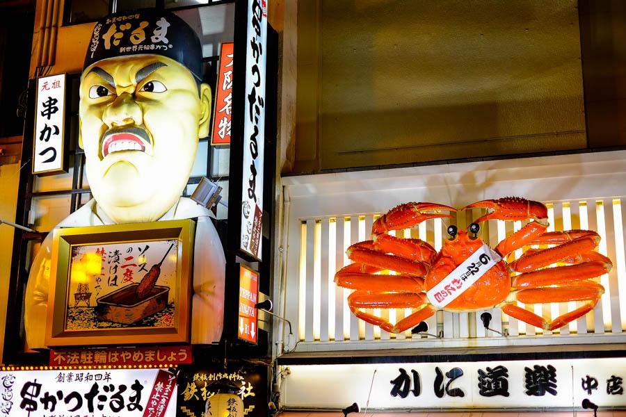 Enseignes de restaurants à Dotombori, Osaka, Japon.