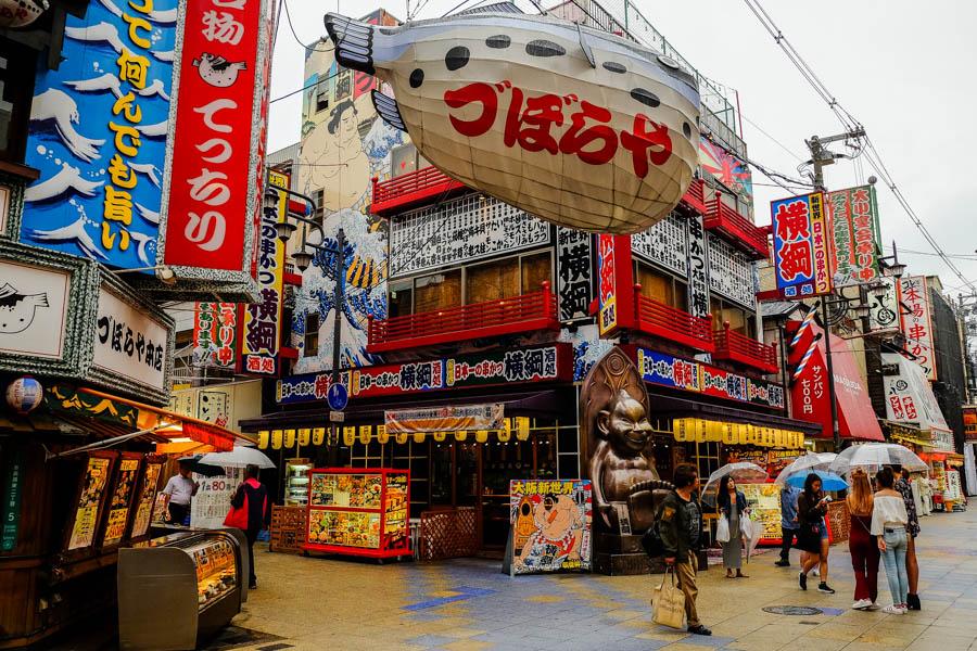Pourquoi faut-il visiter Osaka au Japon - 100 Pied-u00e0-Terre