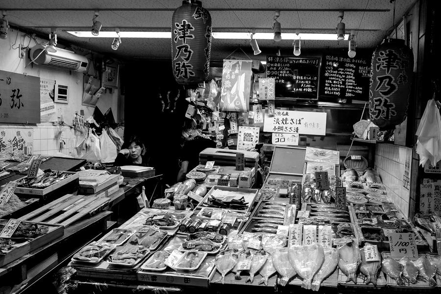 Boutique de poisson séché à Kyoto au Japon.