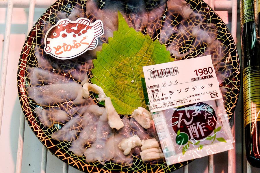 Assiette de Fugu à Kyoto au Japon.