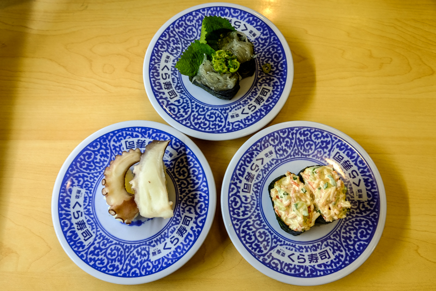 Kura Sushi à Kyoto, Japon.