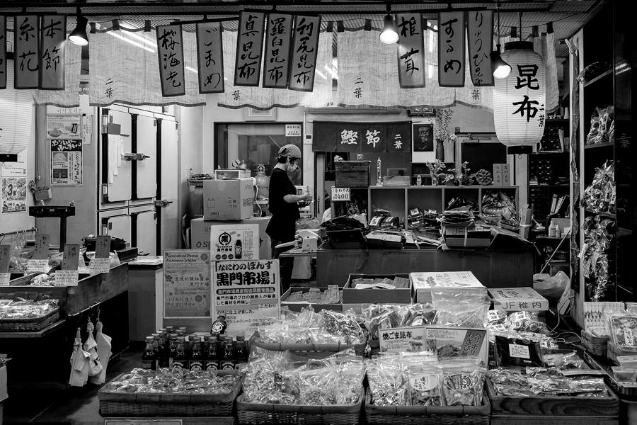 Boutique dans une galerie à Kyoto, Japon.