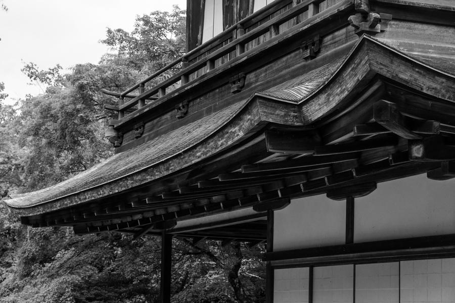 Détail du Pavillon d'argent à Kyoto, Japon.