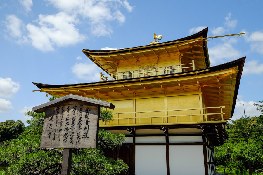 Le pavillon d'Or à Kyoto, Japon.