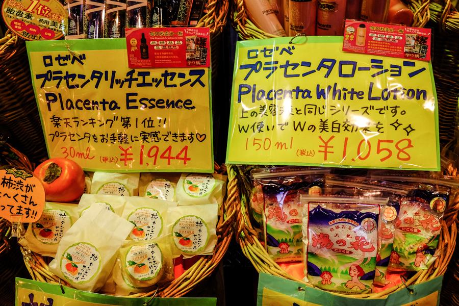 Crème au placenta à Kyoto, Japon.