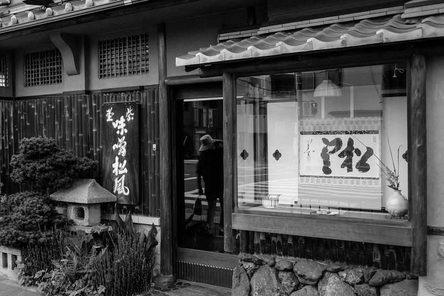 Vitrine de restaurant à Kyoto, Japon.
